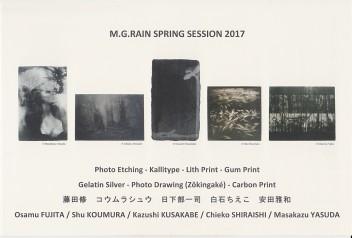 M.G.RAIN SPRING SESSION 2017 ホームページ画像