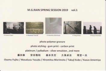M.G.RAIN SPRING SESSION 2019 vol.1 ホームページ画像