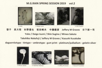 ホームページ画像 SESSION 2019 vol.2 DM infos